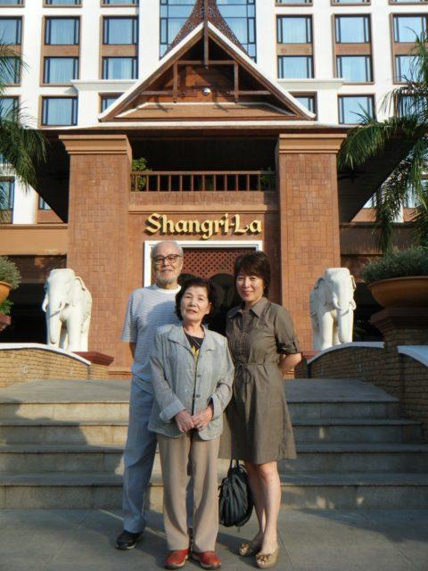 両親とタイのチェンマイに旅行した時に