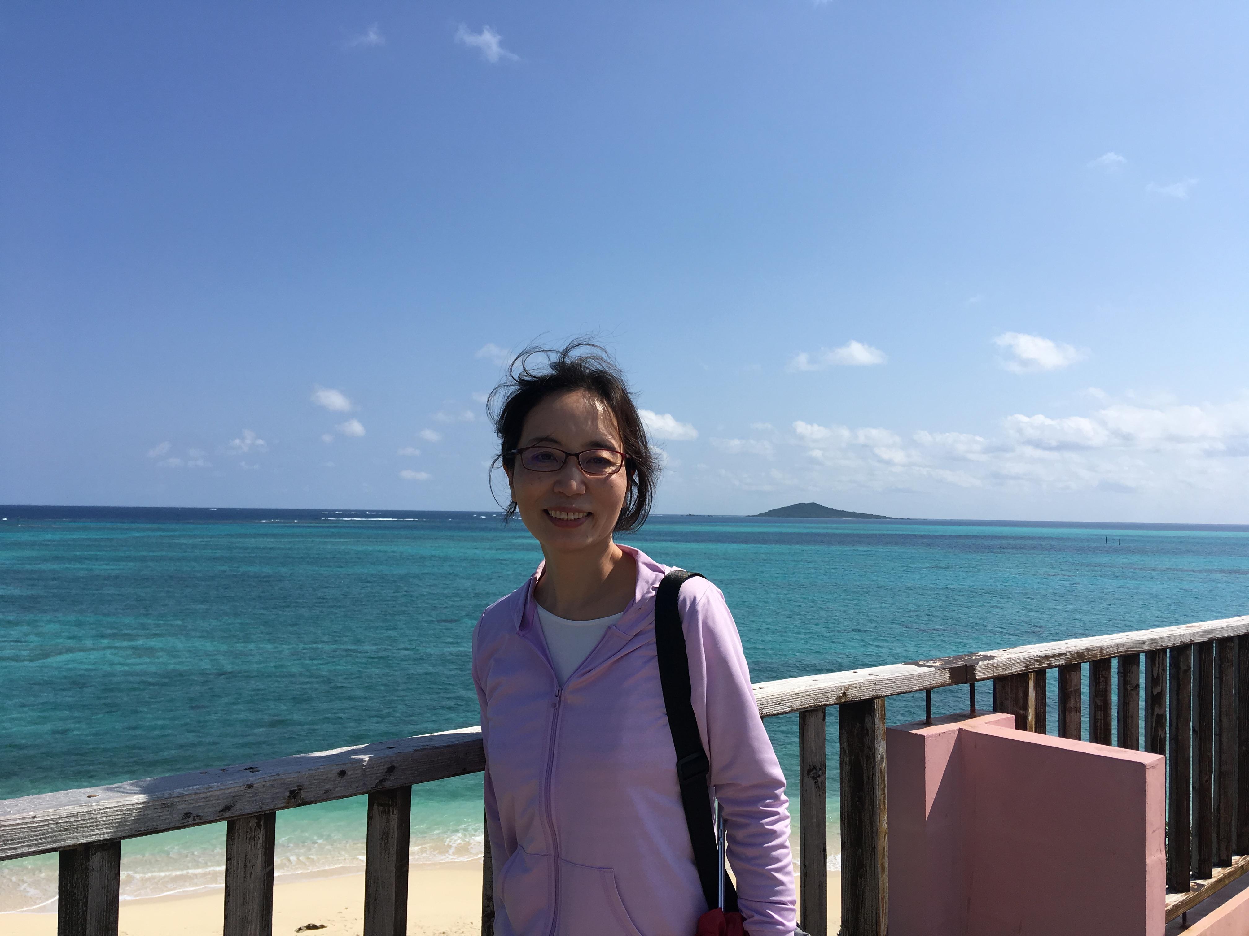 Keiko Ono