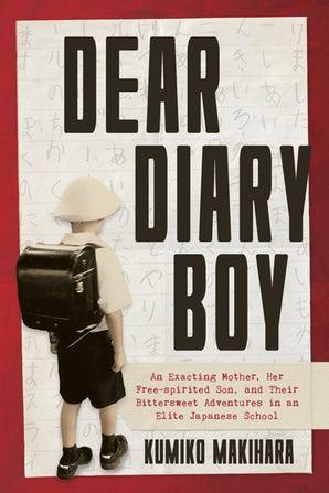 """""""Dear Diary Boy"""" – Kumiko Makihara"""