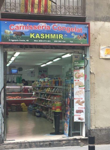 ハラル肉屋、イスラム教徒用に処理した肉を扱う店