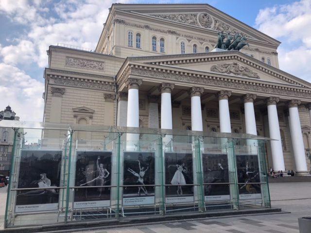 日本から来た妹と待ち合わせをしたモスクワのボリショイ劇場