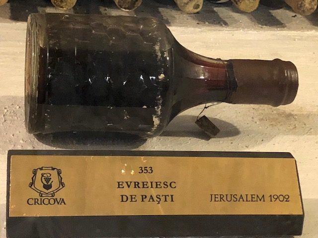 クリコヴァ地下貯蔵最古のワイン(1902年もの)